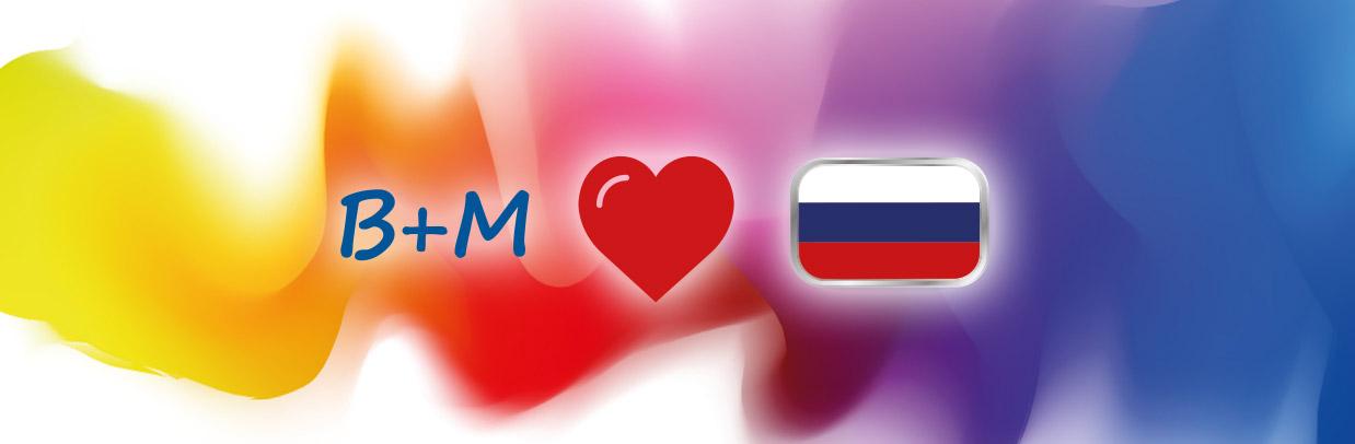 мы говорим по русски